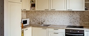 Gera virtuvė